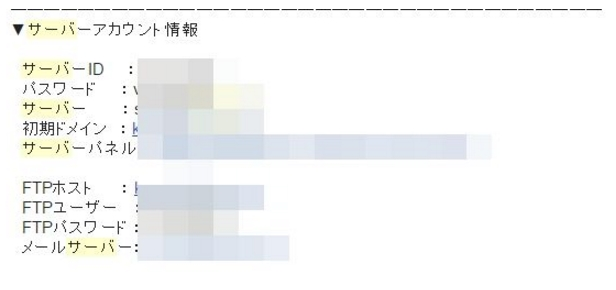 Baidu IME_2016-7-20_19-40-25