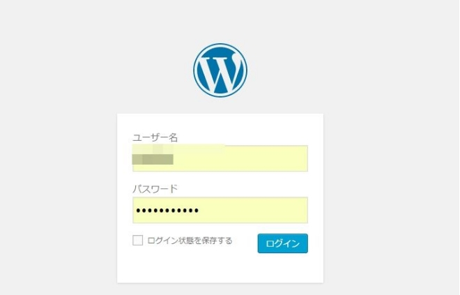 ドメインとサーバーを接続してワードプレスをインストール
