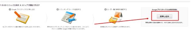 Baidu IME_2016-7-22_23-59-19