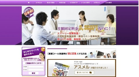 Baidu-IME_2015-12-12_4-3-41-768x427