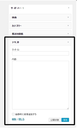 Baidu IME_2016-8-2_14-2-32