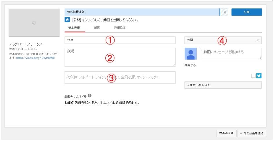 Baidu IME_2016-8-2_14-25-25