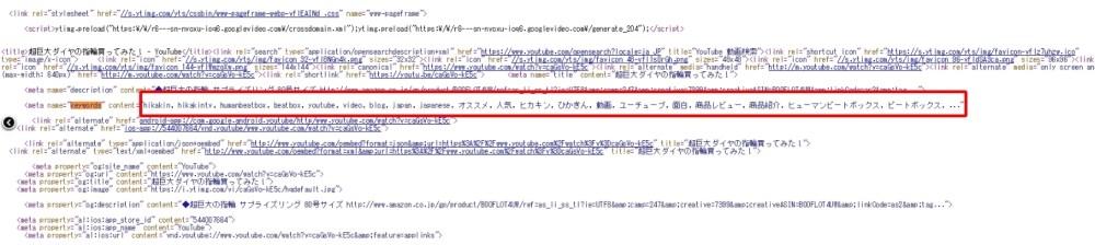 Baidu IME_2016-8-2_14-29-35