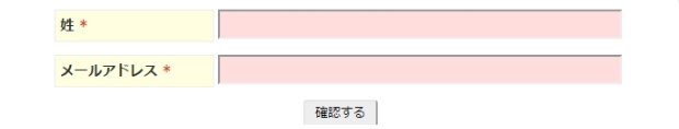 Baidu IME_2016-8-2_14-4-35