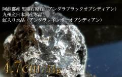 obsidian005