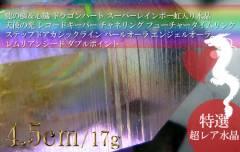 lemurian_seed1089