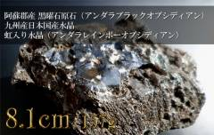 obsidian006