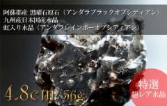 obsidian007