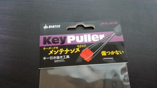 diatec-filco-keypuller