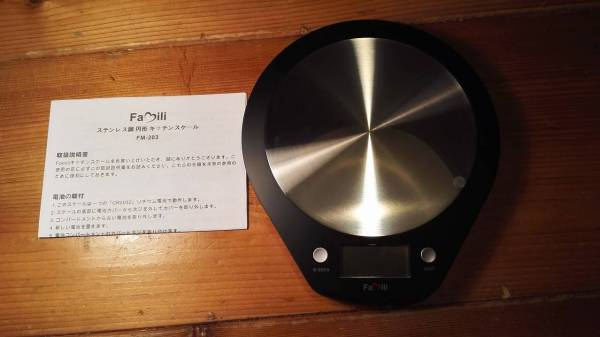 Famili-cooking-scale-black004