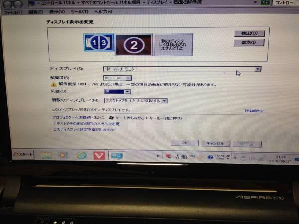 qtuo-USB3.0-to-VGA008