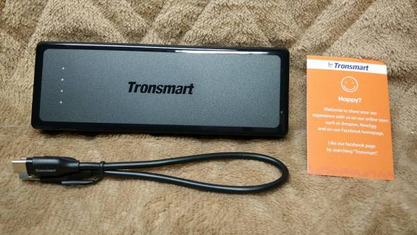 tronsmat-mobile-battery-12000mah006