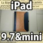 【iPad 9.7 & miniケース】高級革製のクッション性が高い手帳型ケース!