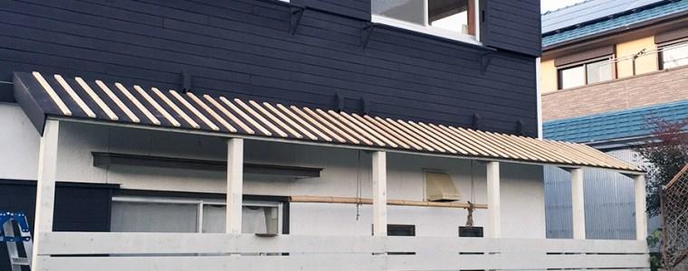 今日のDIYは屋根の補修です。
