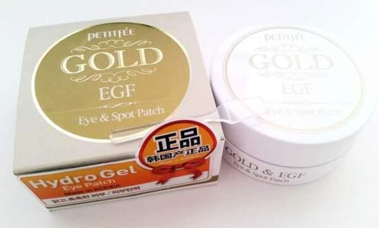 Petitfee-Gold-EGF-Eye-Spot-Patch-5