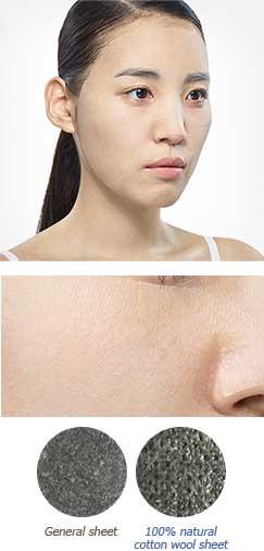 innisfree-masca-skin-clinic-desc