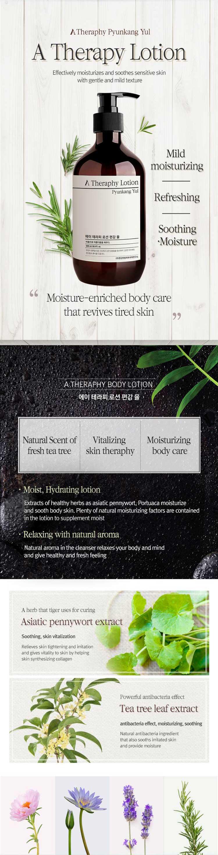 Lotiune-de-corp-Pyunkang-Yul-A-Therapy-Lotion-4