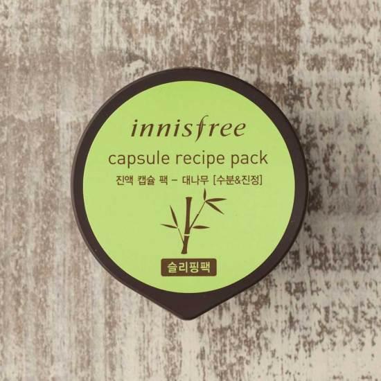 Innisfree_Capsule_Recipe_Pack_bamboo