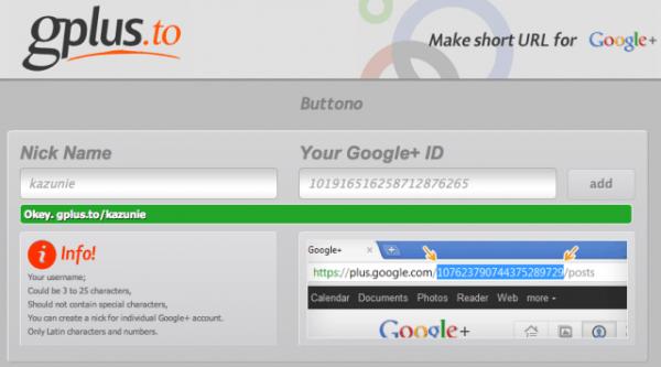 Google+のプロフィールURL短縮サービス「gplus.to」