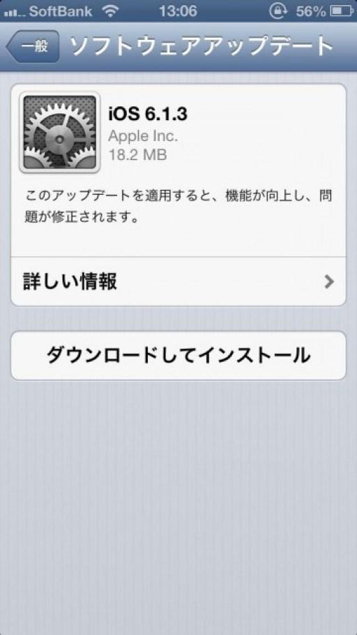 iOS6.1.3