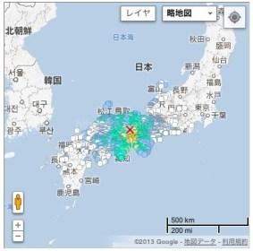 関西淡路島付近で2013年4月13日5時33分地震がありました。