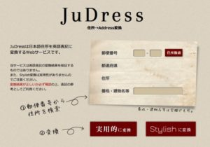 JuDress