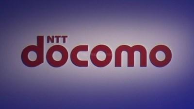 ドコモ2013年夏モデル新商品・新サービス発表会速報