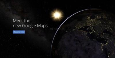 8年前の初版リリース以来最大の変更、UI変更、インタラクティブに変化したGoogleMAPSを発表