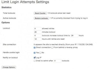 今すぐ行うWordPressへのブルートフォースアタック対策 プラグイン編 「Limit Login Attempts」「Google Authenticator」