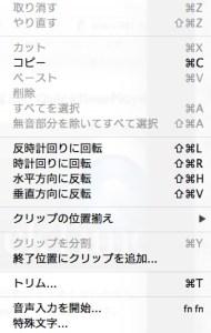 """""""shot"""" 2013-0912 18.34.50"""