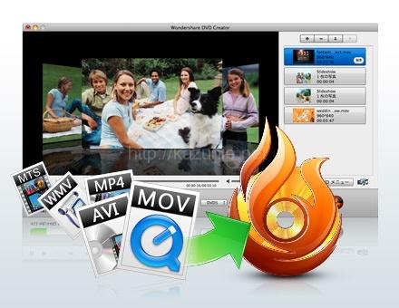 スマホや携帯で撮った動画やあらゆる形式(.mov/.MP4など)ファイルをDVDに変換できる(Mac版)超シンプル簡単アプリ「DVD Creator」