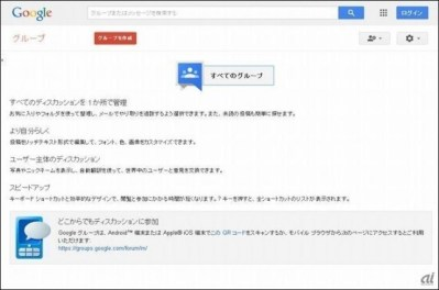 グーグル誤って空港の見取り図などを公開状態謝罪ほか今日の #スクラップ #2014 #4/12