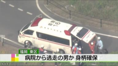 佐賀市で起きた強盗強姦事件で逃走中の被告2日2時頃確保ほか今日の #スクラップ #2014 #6/2