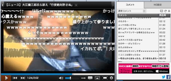 野々村竜太郎氏、政務費不正疑惑で涙の記者会見やネットで話題ほか今日の #スクラップ #2014 #7/2