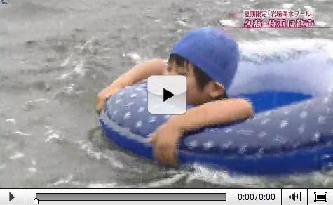 3連休最終21日は海の日ほか今日の #スクラップ #2014 #7/21