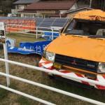 道の駅上品の郷、被災車両の展示があったけど、何か伝わってくる? http://t.co/BihNTCso6y