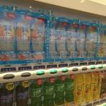 うみの杜の自販機、さすがに水や炭酸水は通常の自販機価格 #s_uminomori http://t.co/Ia6C0OfBjI