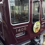 阪急京都線 リラックマ http://t.co/NcRMSjESD2