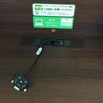 伊丹空港、充電スペースあるんですね http://t.co/HxTHrBJnv0