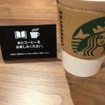 本とコーヒーをお楽しみください https://t.co/il4oSFzw0x