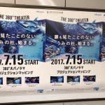仙台うみの杜水族館、プロジェクションマッピング https://t.co/X146TmtZsI