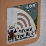 仙台うみの杜水族館に設置された無料Wi-Fi、これは宮城県のやつ、おにぎりが電波出してるのは仙台市 https://t.co/jnWadeUOgQ