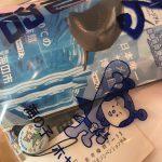 #ホヤぼーや ストラップもらえた #仙台うみの杜水族館 https://t.co/aU3RetBsvh