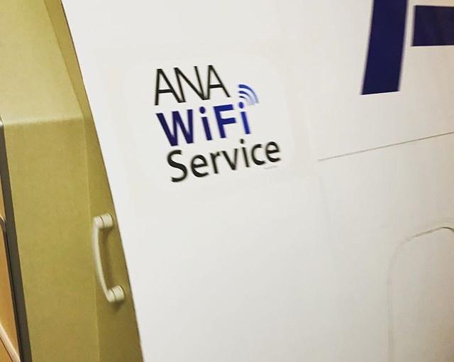 #738 #ANA無料WiFi