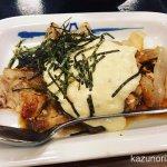 #和風タルタルチキン定食 #松屋 おわかり頂けるだろうか