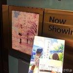 #劇場アニメ #君の膵臓をたべたい #TOHOシネマズ仙台 先着プレゼントまだ配ってる。 12回目のキミスイ。一日一回しか上映無くて