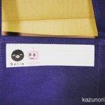 #Suica #PASMO #トートバッグ 当たったトートバッグ届いた。