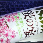 #クリアアサヒ #桜の宴