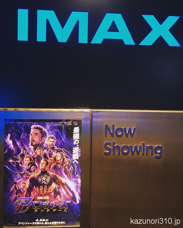 #Marvel #AVENGERS #ENDGAME / English #IMAX #3D