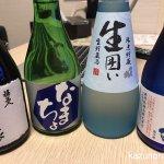 #日本酒の街